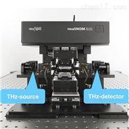 太赫茲近場光學顯微鏡