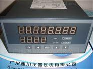 XSJ-AH2KB2A1V0系列流量积算仪优惠咨询