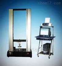 电脑伺服控制拉力试验机