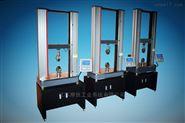 铜材电子万能试验机厂家