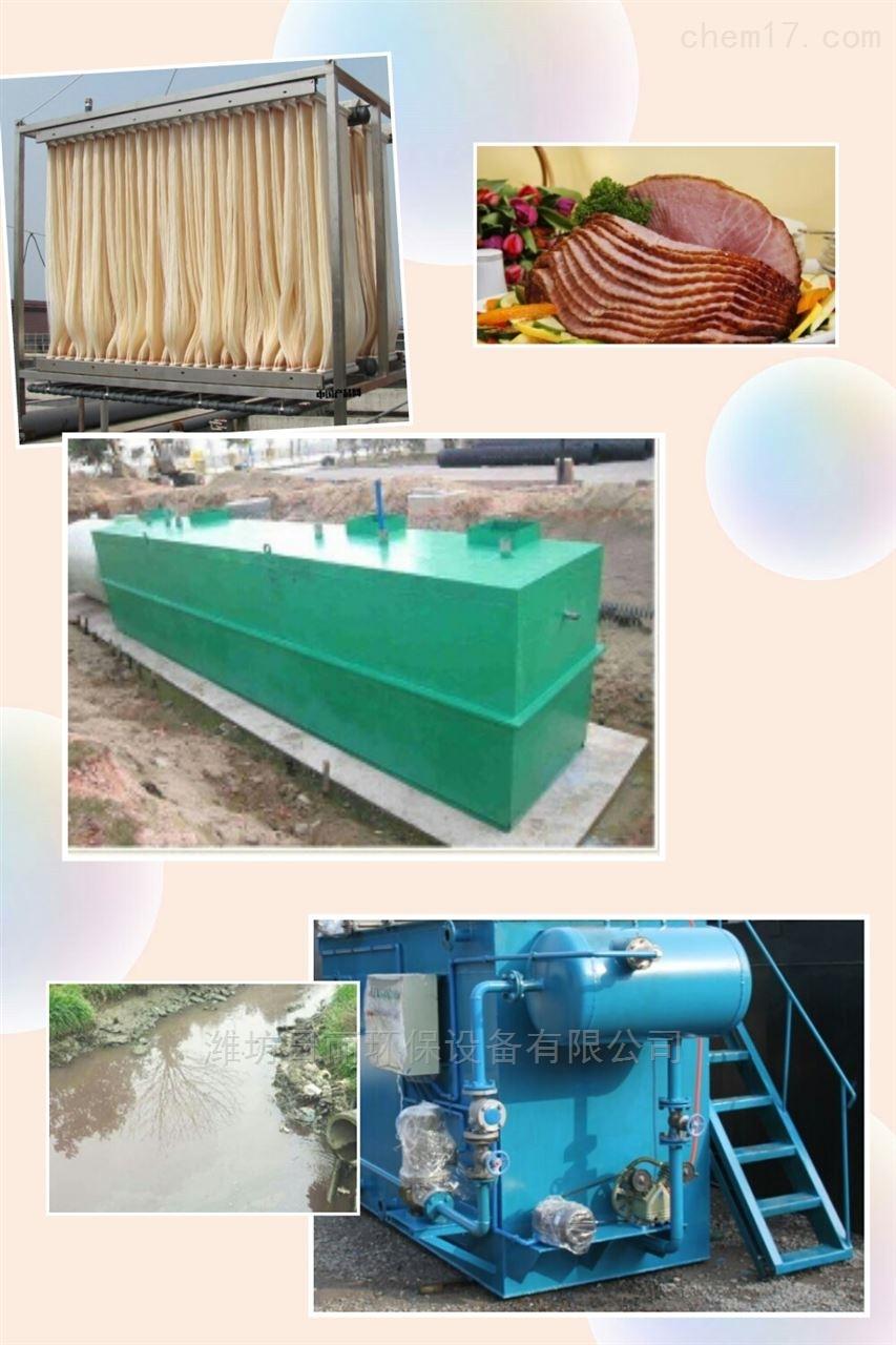 河北省牛肉深加工污水处理设备RL-WSZ-AAO