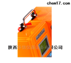2080B型 智能真空箱气体采样器