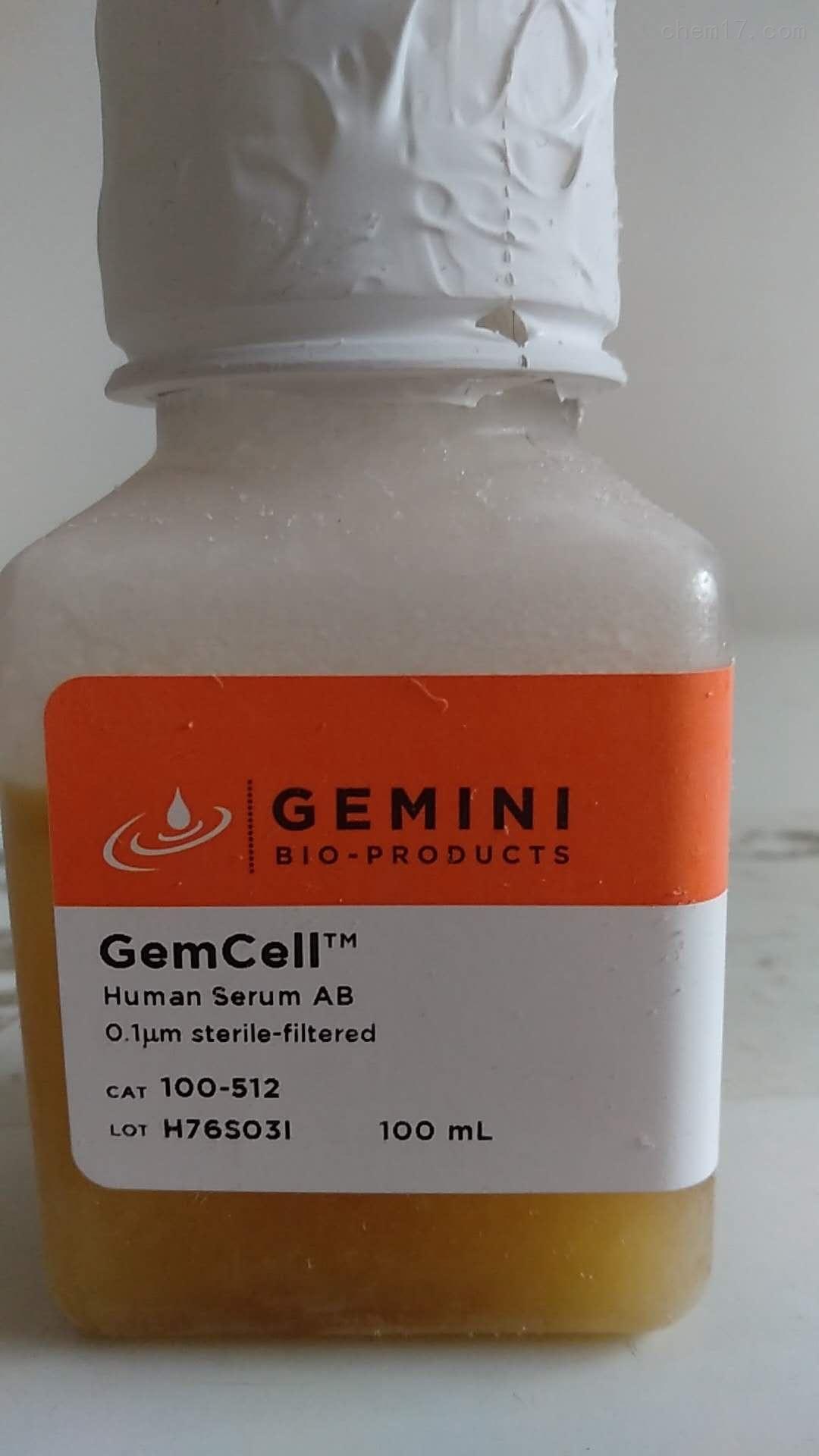 gemini100-512人ab血清开学促销