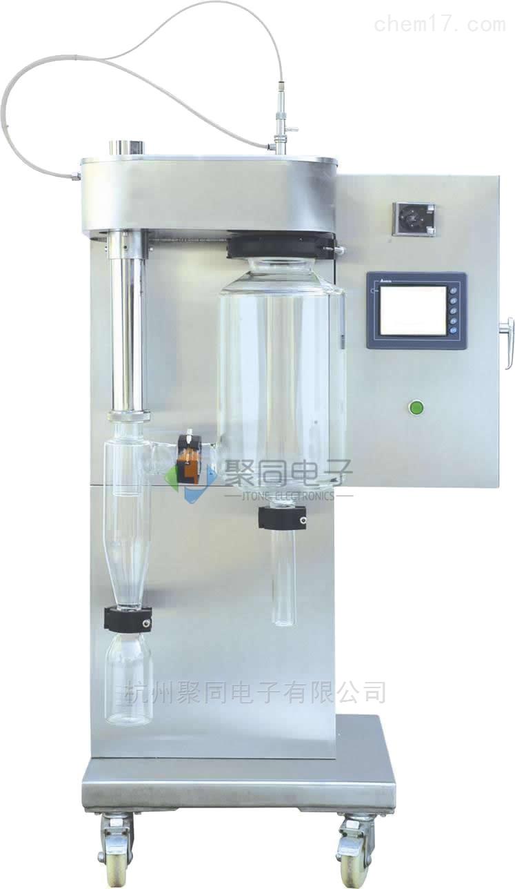 四川高温喷雾造粒机JT-8000Y石墨喷雾干燥机