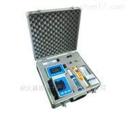 DZ-A 水产养殖检测仪、水质分析仪