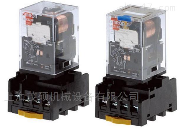 欧姆龙继电器S8VK-G01524现货OMRON开关