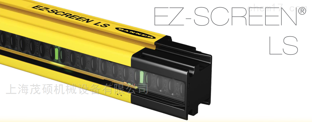 邦纳安全光幕LS系列特价美国BANNER传感器