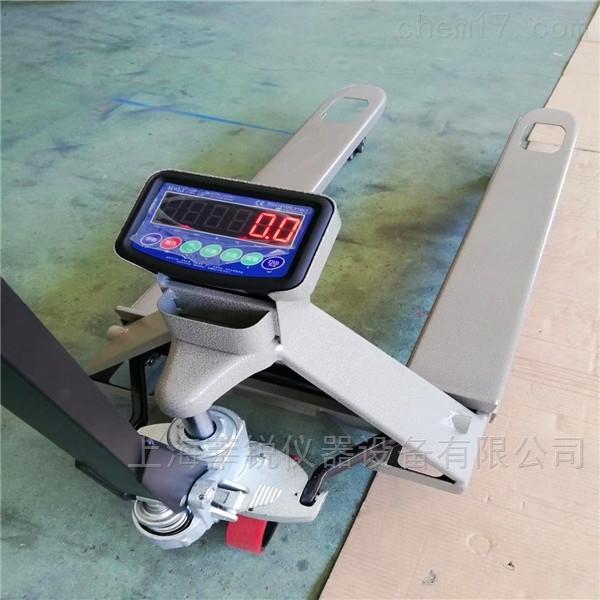 1.5吨手推电子叉车秤