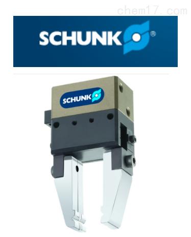 德国雄克schunk MPG-plus 40机械手
