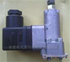 HAWE压力继电器DG365现货