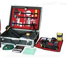 監測工具箱、專業病害監測箱