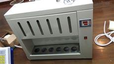 BSXT-06索式提取器6联BSXT-06脂肪仪BSXT-06