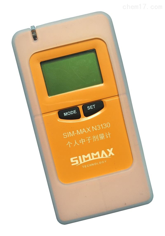 N3130-个人中子辐射剂量计
