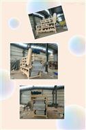 陝西省釀酒廠家汙泥脫水設備RL帶式壓濾機
