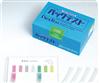 水中氨氮总氮总磷COD快速检测盒