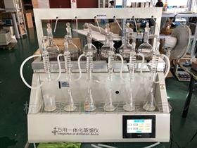 南京二氧化硫蒸馏器JTZL-6一体化蒸馏仪