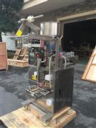 全自动保鲜冷藏生物冰袋包装机