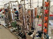 大气环境监测与治理技术综合实训平台