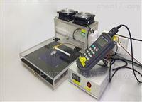 AATCC 201AATCC 201织物干燥速率测试仪