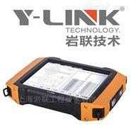 岩联技术YL-SLT声波测井仪,操作简单高效