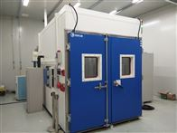 步入式高低温交变实验室结构特点
