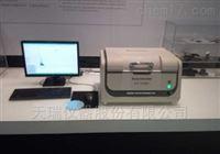 皮革纺织品重金属检测仪EDX1800B,天瑞仪器