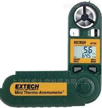 EXTECH 45158叶轮风速气象仪
