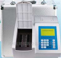 ASGNSSZ-NMW8NPC安晟飲用天然礦泉水快速分析儀(23項目)