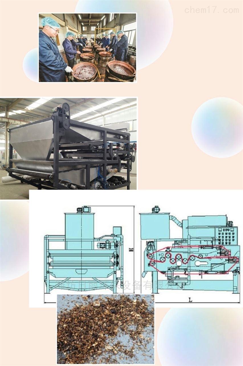湖北省制药厂废渣污泥脱水设备RL带式压滤机