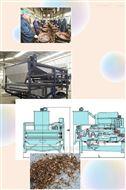 湖北省製藥廠廢渣汙泥脫水設備RL帶式壓濾機