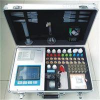 TY-GP01MTY-GP01M高智能测土配方施肥仪