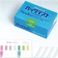 BOD生物需氧量快速试剂盒