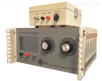 ATI-212型體積表面電阻率測試儀(數字式電阻)