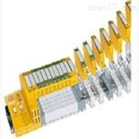 PILZ多功能可配置小型控制器使用寿命