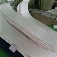 5毫米抗震楼梯滑动支座聚四氟乙烯板