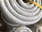 厂家供应 陶瓷纤维绳保温隔热密封优质