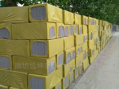 新型防火保温材料 水泥发泡保温板价格