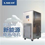 新能源电机环境检测控温制冷加热控温循环箱