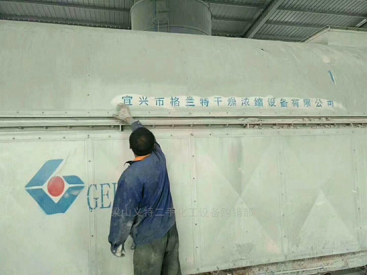 出售格兰特二手管束干燥机