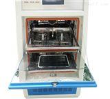 风冷型氙灯人工气候老化试验箱+型号选择