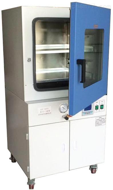 DZF-6050L新款小型立式真空干燥箱
