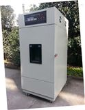 ZN-F GB/T5137.3-2002耐辐射测试箱