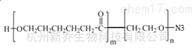 PCL两嵌段共聚物PCL-PEG-N3 MW:2000囊泡 嵌段共聚物