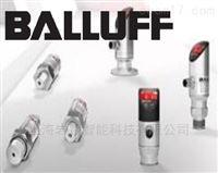balluff巴鲁夫位移传感器