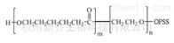 嵌段聚合物PCL-PEG-OPSS MW:2000 PCL嵌段共聚物