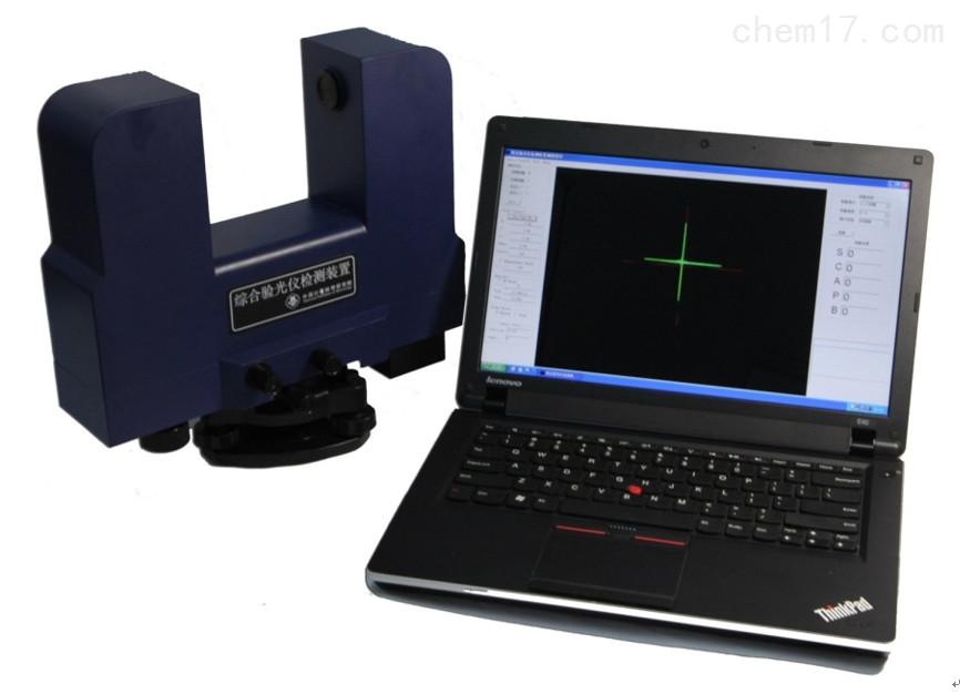 综合验光仪检测装置