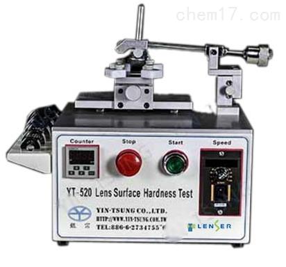 眼h88285耐磨性能登录