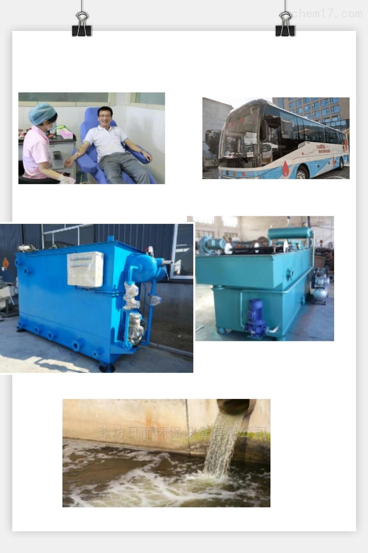 浙江省血液中心污水处理设备RL溶气气浮机