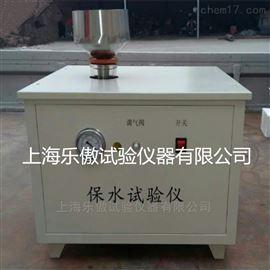 粉刷石膏保水率测定仪