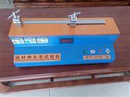 電線、電纜、銅線、漆包線伸長率試驗儀